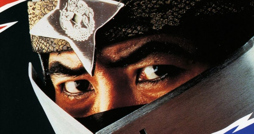 Pray for death - film o ninja z legendą gatunku - Sho Kosugi